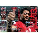 ショッピングサッカー データスタジアム ファンアクセサリー 鈴木啓太 引退記念DVD