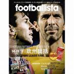 ソル・メディア ファンアクセサリー 月刊footballista7月号