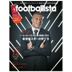 ソル・メディア ファンアクセサリー 月刊 footballista 2018年12月号