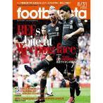 Yahoo!サッカーショップKAMO(加茂)ソル・メディア ファンアクセサリー footballista225号スーパーカップはバルセロナ!