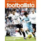 サッカーDVD・CD・書籍