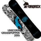 TORQREX トルクレックス UNICORN GLASSPOPPER 20th ANNIVERSARY MODEL 16-17 送料無料 30%OFF