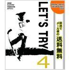 Yahoo!ソサイアティ06LET'S TRY4 レッツトライ4  NORTHWEST RIDERS ノースウエストライダーズ S-STYLE エススタイル 16-17 新作 SNOWBOARD DVD