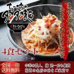 ちー坊のタンタン麺 チー坊の担々麺 担々麺 博多 ラー