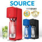 【訳あり】【在庫限り!!】ソーダストリーム公式 Source Deluxe(ソース デラックス) スターターキット 炭酸水メーカー