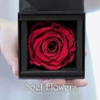 ショッピング薔薇 バレンタイン プリザードフラワー プロポーズ ダイヤモンドローズ バラ 一輪 ギフト プレゼント 誕生日 記念日