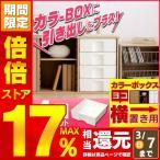 (4個セット) キューブボックス カラーボックス 引出し ディスプレイラック ラック 収納ラック 収納家具 本棚 シェルフ 棚 カフェ ミッドセンチュリー