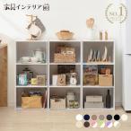 ショッピングカラー カラーボックス 3段 CX-3 収納ボックス 収納 収納ケース 本棚  棚 アイリスオーヤマ