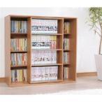 1人暮らし 本棚 スライド式ボックス アイリスオーヤマ