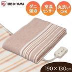 電気毛布 電気敷き毛布 電気しき毛布190×130cm EHB-1913-T ブラウン アイリスオーヤマ