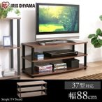 テレビ台 収納 テレビボード 組立簡単 AVボード 新生活 新生活応援 アイリスオーヤマ KTV-9040