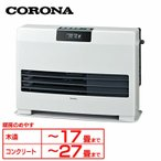 ヒーター 暖房 石油 FF式石油暖房機 温風ヒーター タフバーナ FF-WG6516S-W コロナ (代引不可)
