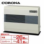 ヒーター 暖房 石油 FF式石油暖房機 温風ヒーター FF-10014-W コロナ (代引不可)