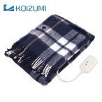 ショッピングひざ掛け 電気毛布 電気ブランケット ブランケット ひざ掛け 電気肩ひざ掛け KDH-5067  (D)