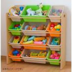 在庫処分特価 子供部屋収納 おもちゃ箱 トイハウスラ