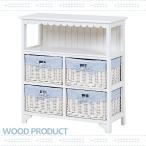 ショッピングカントリー 北欧 家具  木製 収納 おしゃれキャビネット MCC-5781WH(代引不可)