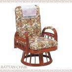 ショッピングラタン 北欧 家具  木製 収納 おしゃれギア回転座椅子 RZ-923(代引不可)