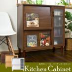 食器棚 北欧 カフェ キッチンカウンター 収納 レンジ収納