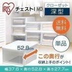収納 衣類ケース 収納ボックス 収納ケース チェスト