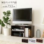 カラーボックス 3段 テレビ台 TV台 �