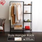 ハンガーラック-商品画像