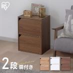 カラーボックス 収納 収納ボックス 2段 ラック 収納棚 モジュールボックス 扉付 MDB-2D アイリスオーヤマ