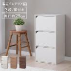 アイリスオーヤマ カラーボックス オフホワイト 3段 MDB-3D