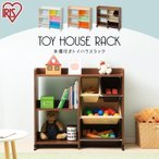 おもちゃ 収納 おもちゃ箱 収納棚 収納ラック 子供部屋収納 アイリスオーヤマ おしゃれ HTHR-34