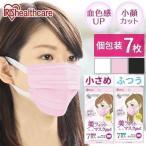 マスク 使い捨てマスク アイリスオーヤマ 不織布 ふつう 美フィットマスク 19PKFBF7MW