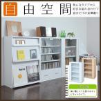 本棚 書棚 扉付き ガラス 棚 収納 北欧 JKプラン 6BOXシリーズ FR-046