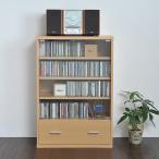 本棚 書棚 扉付き ガラス 棚 収納 北欧 キャビネット  6BOXシリーズ 引出し付 FR-050