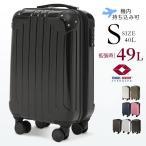 スーツケース 機内持ち込み 画像