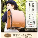 日本製 カザマランドセル クラリーノ A4フラットファイル対応 フチあり 手作り 新入学 男の子 女の子 妖精の翼 反射材 雨カバー付き 6年保証