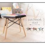 ショッピングパッチワーク \TIME SALE/イームズチェア ジェネリック リプロダクト イームズパッチワークスツール PP-638-Patchwork チェア スツール 椅子