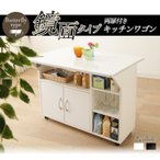 \TIME SALE/両扉付きキッチンワゴン 鏡面タイプ キッチンワゴン ワゴン キッチン 収納 キッチン テーブル
