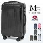 スーツケース Mサイズ キャリーケース キャリーバッグ 中型 TSLロック搭載 旅行 63L 収納 KD-SCK