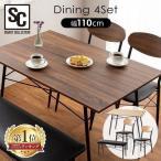 ダイニングテーブルセット 4人用 おしゃれ テーブル ダイニングセット 北欧 4点セット 黒 木目調 リビングテーブルセット ベンチ STDSET-4 アイリスプラザ
