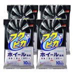 ソフト99 【ネコポス発送】フクピカホイール専用拭くだけシート 4個セット