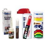 ソフト99 Myタッチアップペン(筆塗り塗料) MAZDA(マツダ)・23N・パールカシス とエアータッチ仕上げセット