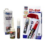 ソフト99 Myタッチアップペン(筆塗り塗料) PEUGEOT(プジョー)・EAU・JAUNE GENET と エアータッチ(極細スプレー)のセット