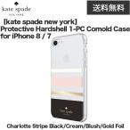 kate spade new york Protective Hardshell 1-PC Comold Case for iPhone 8 / 7 Charlotte Stripe Black / Cream / Blush / Gold Foil