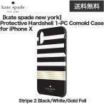 kate spade new york Protective Hardshell 1-PC Comold Case for iPhone X Stripe 2 Black/White/Gold Foil