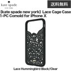 kate spade new york Lace Cage Case 1-PC Comold for iPhone X Lace Hummingbird Black/Clear