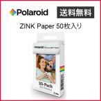 Polaroid ZINK Paper 50枚入り