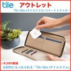 Tile Slim タイル スリム / スマートトラッカー 忘れ物防止タグ