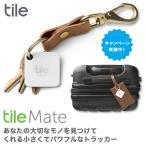 落し物がみつかる Tile Mate タイルメイト / スマートトラッカー