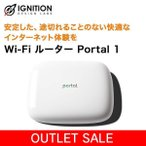 Ignition Design Labs Wi-Fi ルーター Portal 1