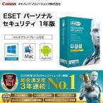 キャノンITソリューションズ ESET パーソナル セキュリティ 1年版