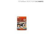 極めるシリーズ 石倉昇九段の囲碁講座 入門編 -強化版-