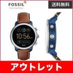 スマートウォッチ FOSSILQ Q EXPLORIST ブラウン レザー フォッシル 腕時計 時計 メンズ
